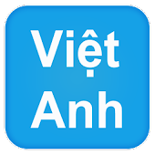 Vietnamese English Dictionary