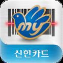 신한카드 - 하이 캐쉬백 icon