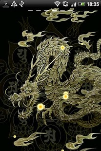 Live Wallpaper Dragon From the