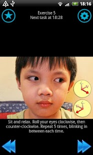 Eye training - Eye exercises - screenshot thumbnail