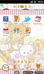 Rilakkuma Theme 21- screenshot thumbnail