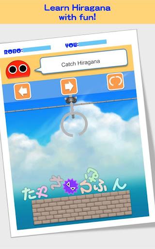 Catch Hiragana