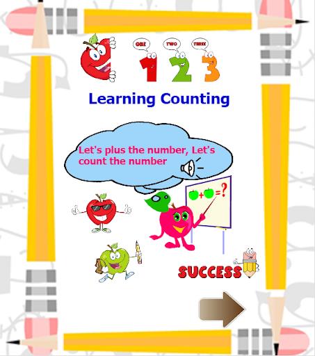 孩子學習計數