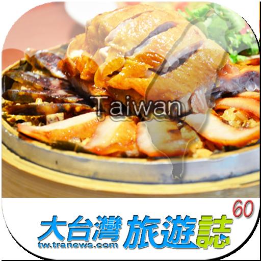 秋季恋蟹 寻味正是鲜美 旅遊 App LOGO-APP試玩