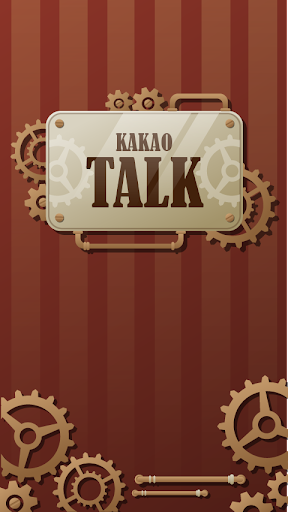 Steampunk - KakaoTalk Theme