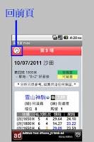 Screenshot of WinHard Free