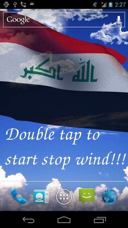 3D Iraq Flag Live Wallpaper- screenshot