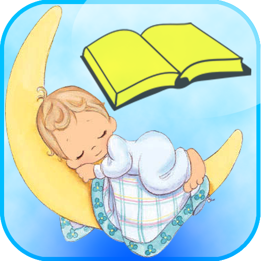 Stories for Kids LOGO-APP點子