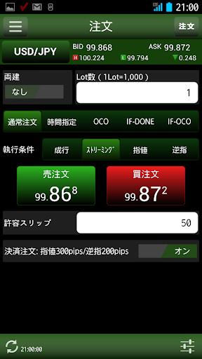 MATRIX TRADER Android u30d0u30fcu30c1u30e3u30eb screenshots 3