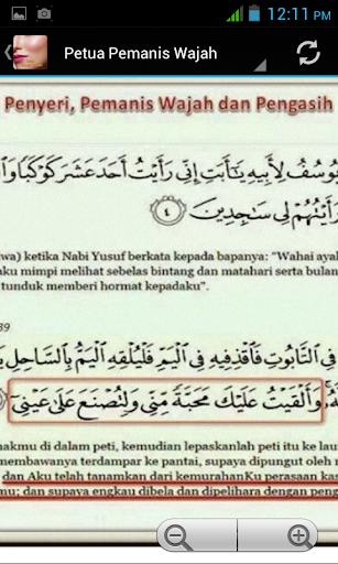 Doa Penyeri Wajah