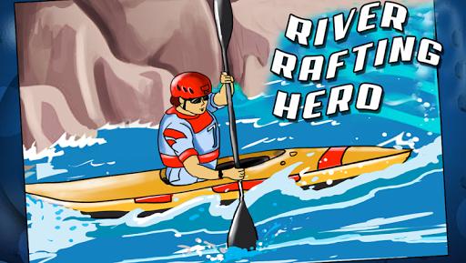 河漂流英雄