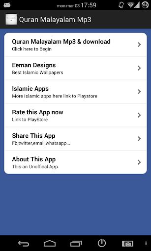Quran Malayalam mp3 download