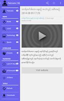 Screenshot of Myanmar Reader