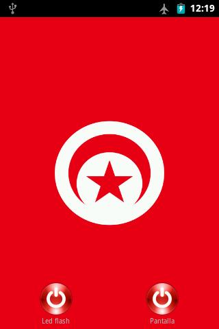 Lantern flash screen Tunisia