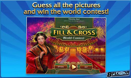 F C. World Contest Free