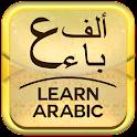 talk Árabe grátis icon