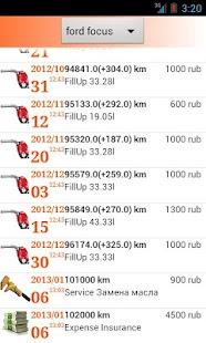 Car manager (mileage,expenses) - screenshot thumbnail