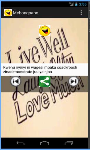 Mchongoano 2.0 screenshots 4