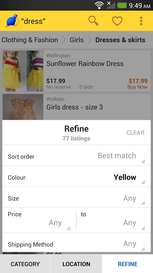 Trade Me - screenshot