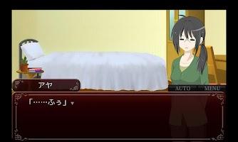 Screenshot of 飽食の館サイドストーリー【SSvol.1】