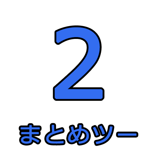 まとめツー LOGO-APP點子