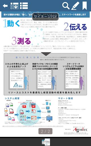ABook SmartLink 1.9.200 Windows u7528 5