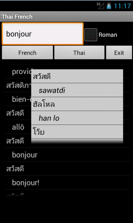 Thai French Dictionary- screenshot