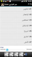 Screenshot of Coran Omar Al Kazabri