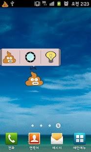배터리 위젯 플러스- screenshot thumbnail