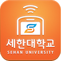 세한대학교 교직원 근태관리 icon