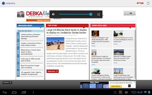 DEBKAfile News- screenshot thumbnail