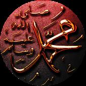 Jami al-Tirmidhi (Pro)