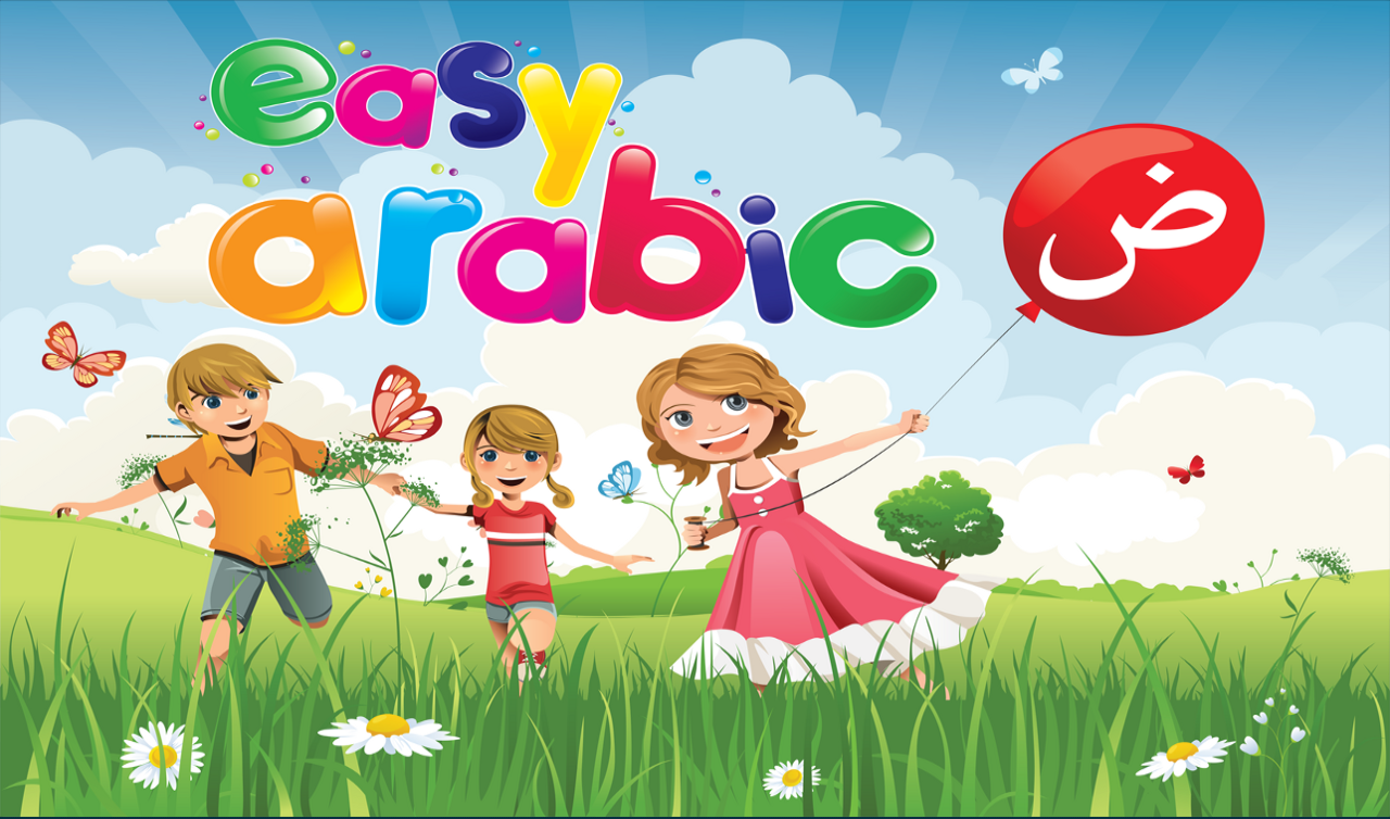 Arabic alphabet lite android apps on google play