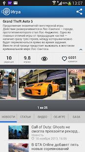 玩免費新聞APP|下載Игры@Mail.Ru app不用錢|硬是要APP