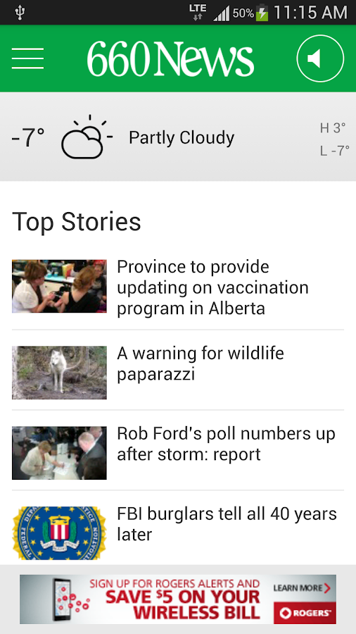 660 News - screenshot