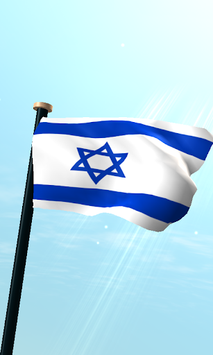 以色列旗3D動態桌布