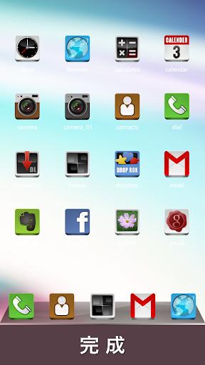 【免費個人化App】Simple Interface Icon-APP點子