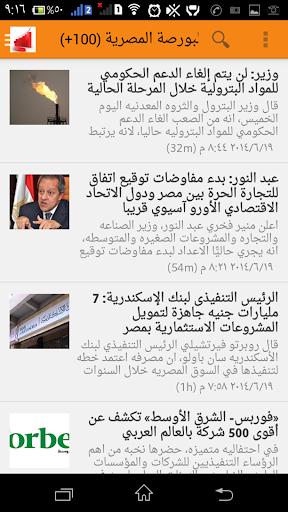 【免費商業App】AOLB NEWS عربية أون لاين-APP點子
