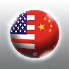 Yocoy English - Chinese icon