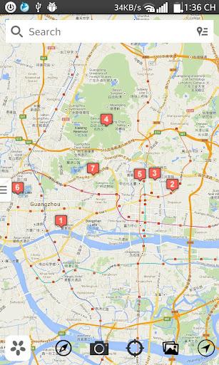 Guangzhou 广州 City Guides