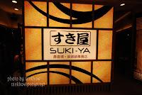 Suki-Ya すき屋 壽喜屋