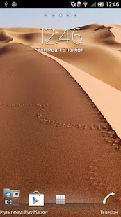 Desert Live Wallpaper- screenshot thumbnail