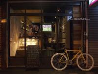 傻瓜屋咖啡廳小酒館