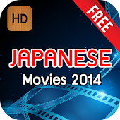 Japanese Movies HD