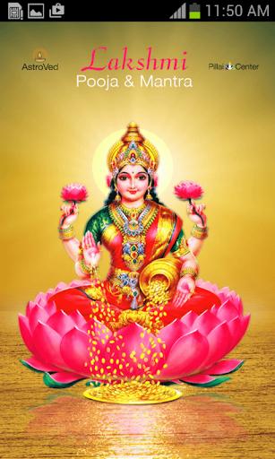 Lakshmi Pooja and Mantra