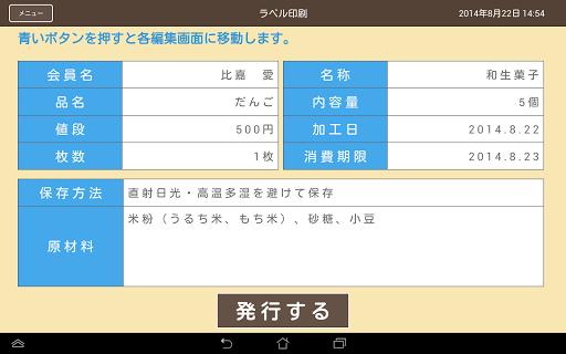 u30a2u30b0u30eau30e9u30d9u30eb 1.0 Windows u7528 1