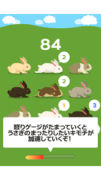 Chillin rabbit apk screenshot