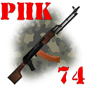 RPK-74 stripping icon