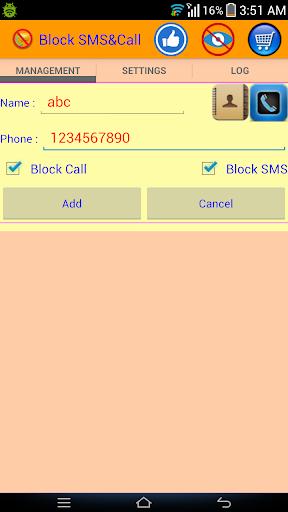 玩通訊App|短信座|块调用|短信免費|APP試玩