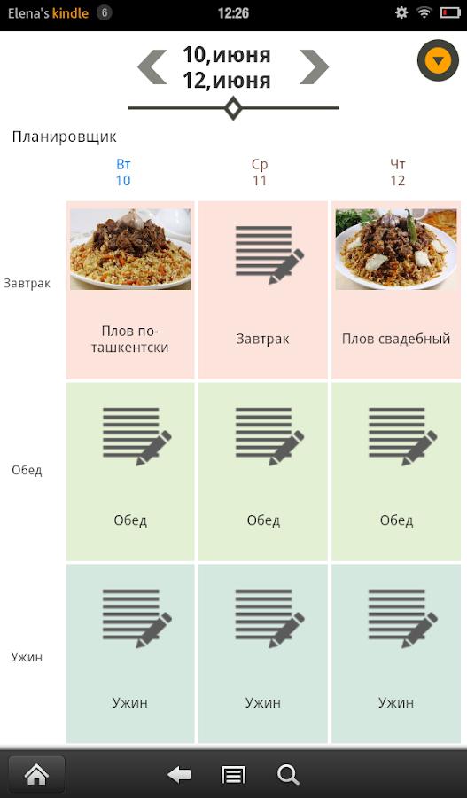 Как приготовить витаминную смесь из сухофруктов и меда рецепт